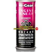 Промывка двигателя HG2207 Hi-Gear