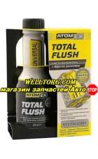 Промывка двигателя XA40613 Хадо TotalFlush